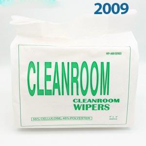 Vảilau phòng sạch 2009