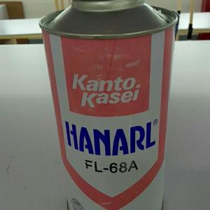 Dầu bôi trơn Hanarl FL - 68A